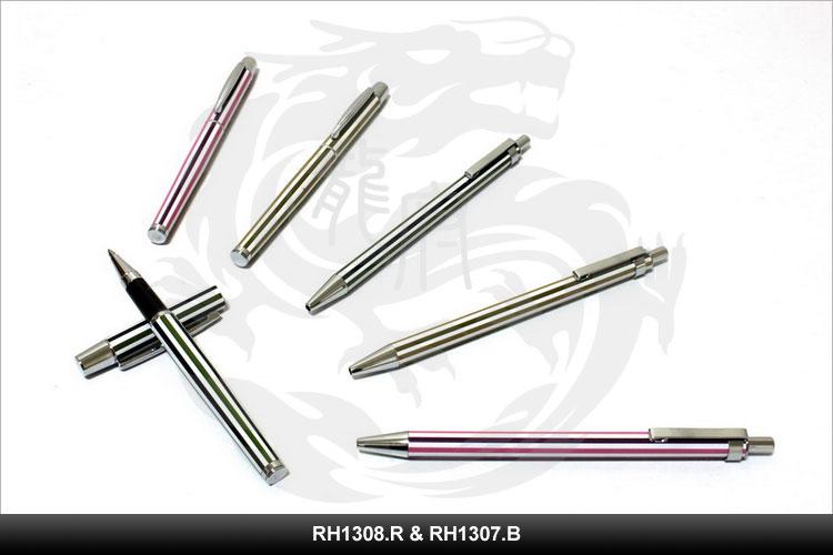 RH1308.R&RH1307.B