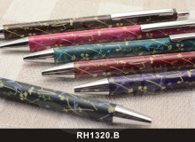 RH1320.B