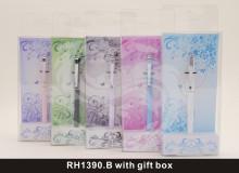 RH1390.B with gift box
