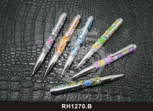 RH1270