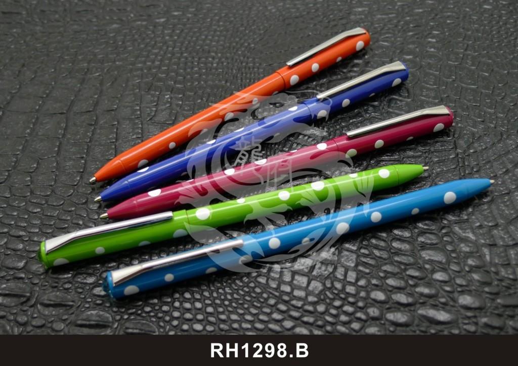 RH1298