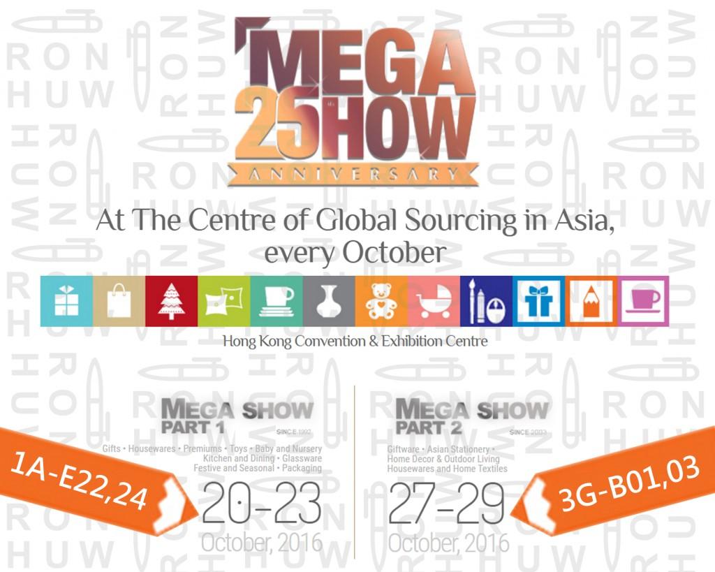 2016-Oct-HK Mega I & II--RON HUW
